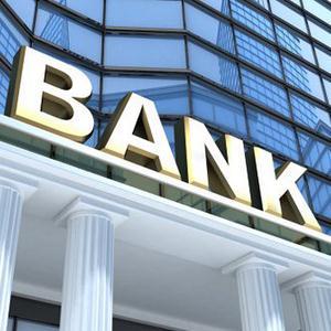 Банки Бакчара