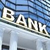 Банки в Бакчаре