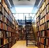 Библиотеки в Бакчаре