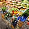 Магазины продуктов в Бакчаре